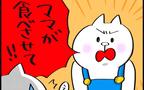 赤ちゃん返り!? 長男の突然の変化【PUKUTY(プクティ)只今育児奮闘中! 第50話】