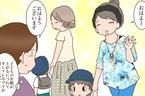 子どもが成長するにつれ感じる変化 母のオシャレ時代、第二幕が上がる! 【猫の手貸して~育児絵日記~ Vol.31】