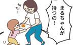 子ども2人を連れてパン屋へ、しかし次から次へと悲劇が…!【ワンオペママ奮闘記 Vol.1】