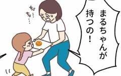パン屋で小銭をぶちまけ大ピンチ! そんな母の窮地を救ってくれたのは…【ワンオペママ奮闘記 Vol.2】