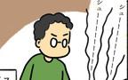 陣痛は既に5分間隔 時間との戦いの中、マイペースっぷりを発揮する夫【助産師の私が産んでみた!〜第2子出産編〜 Vol.2】