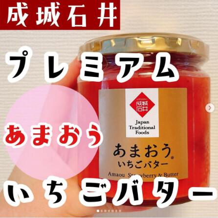 見つけたら即買いしたい「成城石井」の人気食品8選!  おうち時間が贅沢に