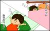 「ベッドじゃなく床で寝てみたい」という息子。何事も経験と思い、やらせてみたら……!?