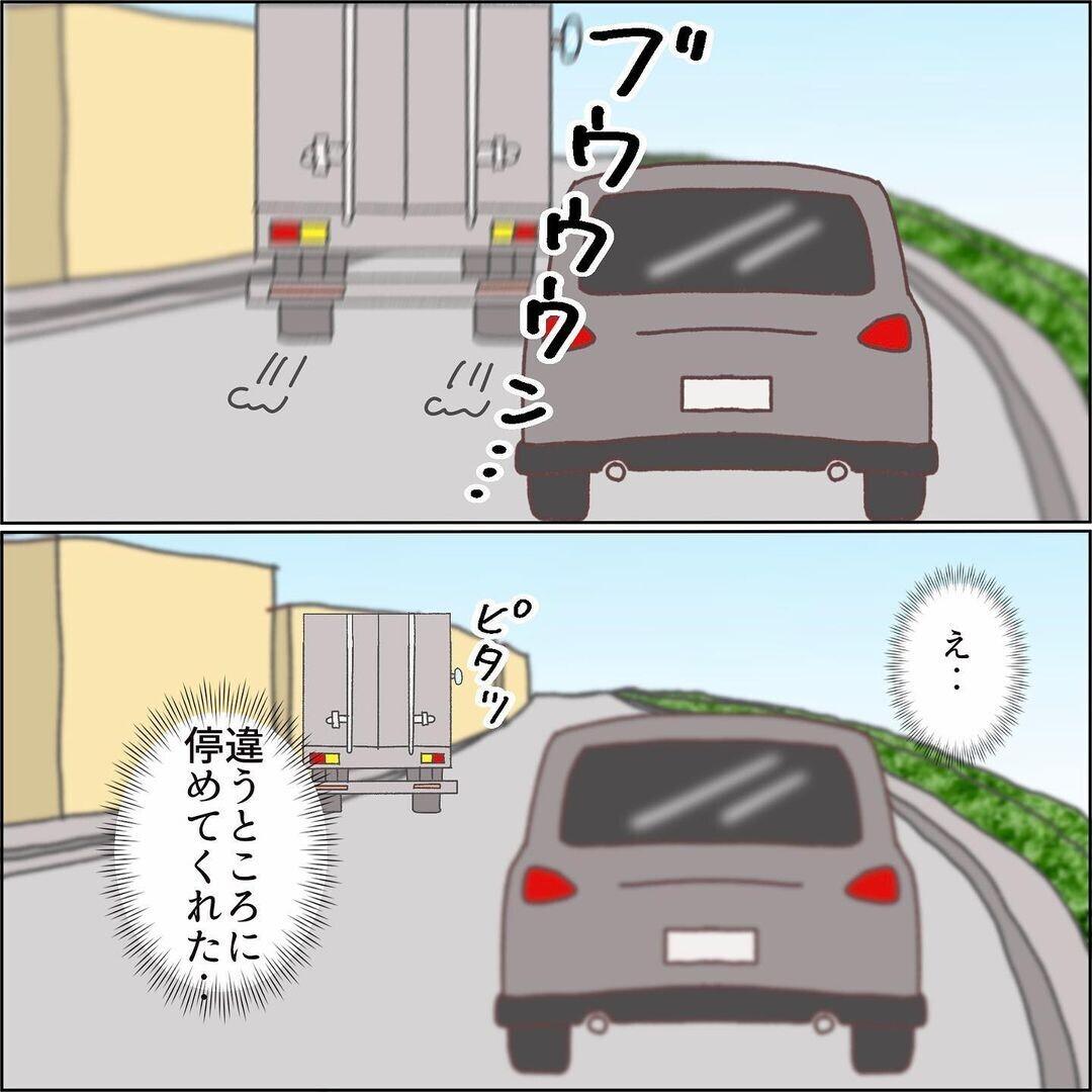 この狭い道幅を通り抜けるなんて無理! 大ピンチを救ってくれたのは…【ワンオペママ奮闘記 Vol.8】