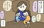 第1子は吐き悪阻、第2子は食べ悪阻、第3子は…? 三者三様のつわりに苦悩!【コロナ禍出産 Vol.1】