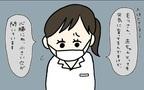 緊急事態宣言下の妊婦健診 いつもと違う長いエコーに嫌な予感が…【コロナ禍出産 Vol.3】