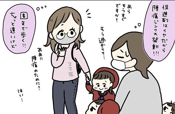 子どもは面会NG! ママに会えなくても「自分で頑張る」長女の成長に涙【コロナ禍出産 Vol.8】