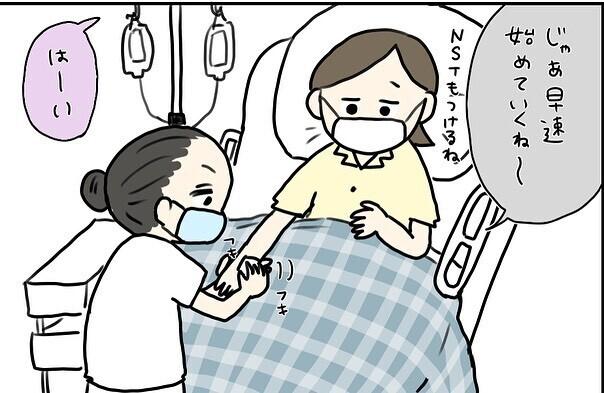 分娩中もマスク装着!?  登園の準備に大忙しのパパは出産に間に合うか!?【コロナ禍出産 Vol.10】
