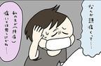 それ今言う…? 陣痛中、モヤッとした夫のある言動【コロナ禍出産 Vol.11】