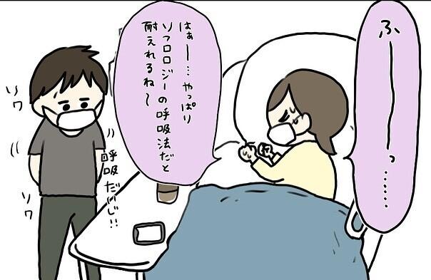 陣痛よりも痛かった…! 噂のアレを初体験【コロナ禍出産 Vol.13】