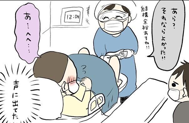 苦しくてもマスクは取れない !? コロナ禍での出産、 看護師さんはどこへ…?【コロナ禍出産 Vol.14】