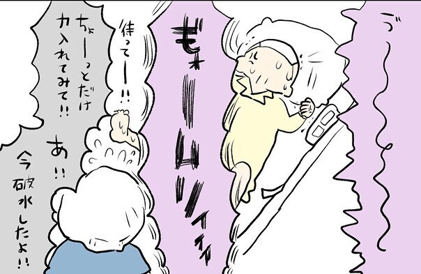 何度でも味わいたい産後の爽・快・感! しかし、パパ唯一の心残りが…【コロナ禍出産 Vol.15】