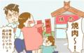 「楽な出産なんてない!」出産の形は十人十色…みんなの出産体験談【ママのうっぷん広場 Vol.23】
