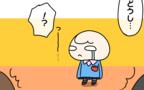 なぜ幼稚園で泣いてしまうのか? 本人は詳しく話したがらず… ~お気楽次女の強がり:中編~【ムスメちゃんとオコメちゃん  第113話】