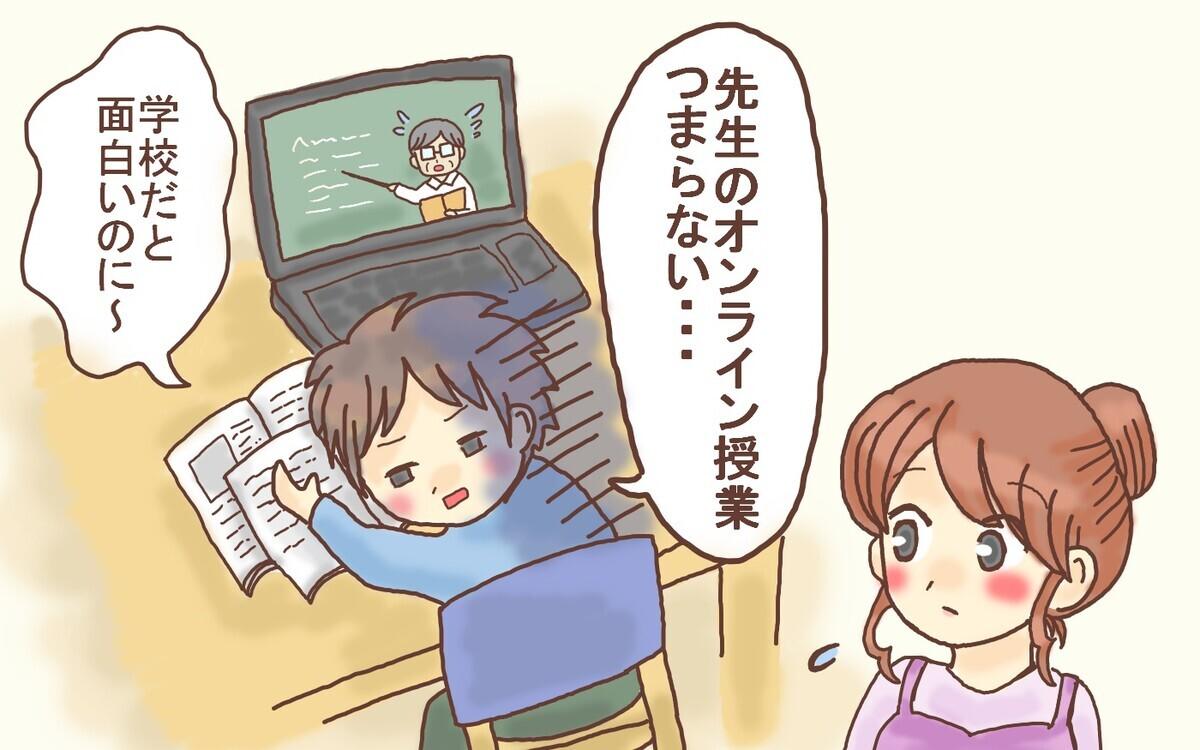 学校のタブレット・PC導入の現状は? ICT教育で親たちが心配すること【パパママの本音調査】  Vol.378