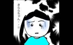傷ついた友達を見て悲しむ娘…、叔母さんの怒りはさらにヒートアップ!【娘の友達に困った時の話 Vol.7】