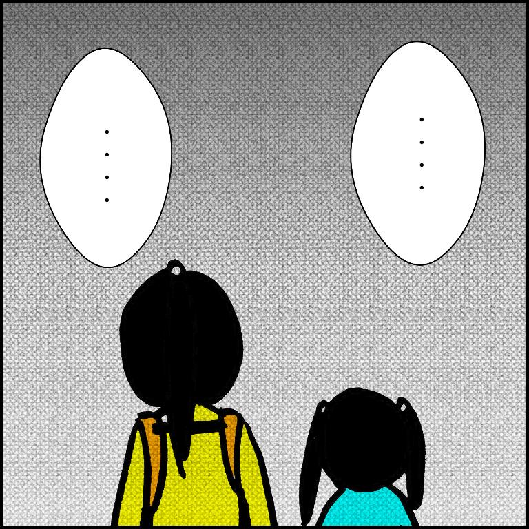 娘の大切な友達を守るため、いま私にできることは…【娘の友達に困った時の話 Vol.12】