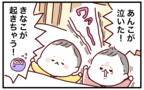 双子ちゃんの意外な「ねんね事情」 2人同時寝かしつけはできる? できない?【おばバカ一代 第43話】