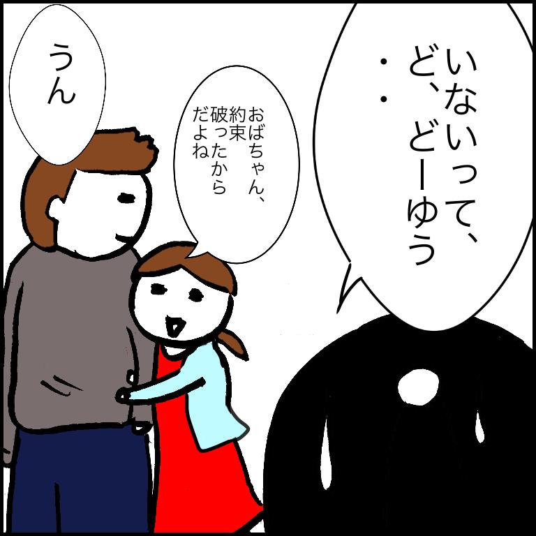 お父さんがきららちゃんのために決断した道…、これからも笑顔が溢れますように【娘の友達に困った時の話 Vol.19】