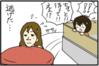 え…そこで逃げるなんて…!? ご近所トラブル(4)
