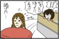 え…そこで逃げるなんて…!? ご近所トラブル(4)【4人の子育て! 愉快なじゃがころ一家 Vol.89】