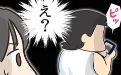 スマホは母親に預けることに  すると、家庭教師に何やら問題が!?【家庭教師Aが全てを失った話 Vol.31】