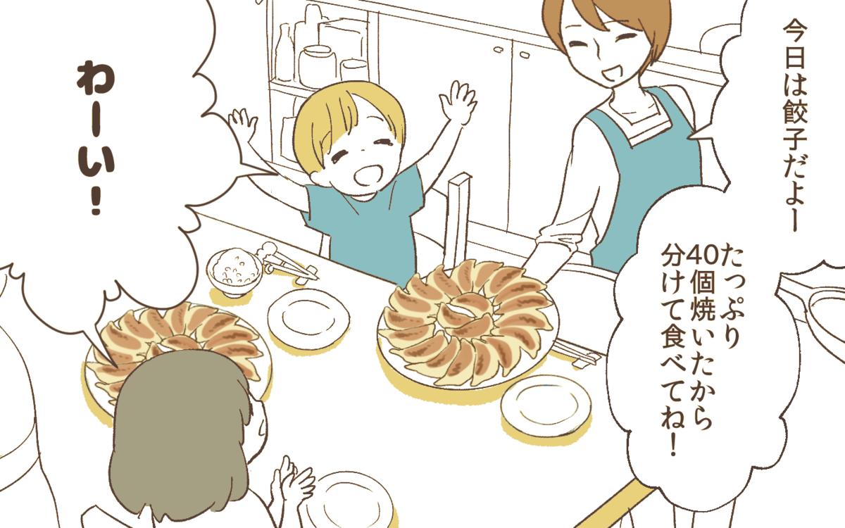 家族の食事を食い尽くす夫が嫌だ…解決策は成功する!?/食い尽くし系夫(1)【うちのダメ夫 Vol.85】