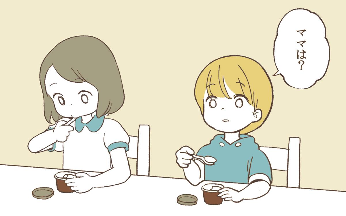 家族の食事を食い尽くす夫が嫌だ…解決策は成功する!?/食い尽くし系夫(3)【うちのダメ夫 Vol.87】