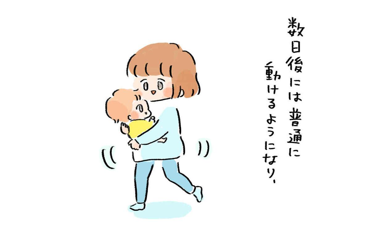 授乳中に最適な治療を受け、少しずつ気持ちに余裕が生まれた【産後バセドウ病になった話 Vol.5】