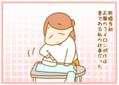 三女の出産を機に苦手な「アイロンがけ」を夫に任せた結果…!?【ふたごむすめっこ×すえむすめっこ 第72話】