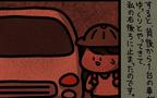 【ゾッとする話】小学生に近づく車…危機感を持った少女の素晴らしい行動とまさかの結末【みんなの〇〇な話 Vol.49】