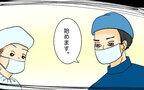 家族みんなに背中を押してもらって、いざ手術室へ!【鼻腔ガンになった話 Vol.49】