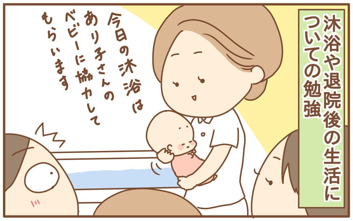 出産時の入院は大部屋? 個室? どっちが良い!?【あり子のワーママ奮闘記 Vol.12】