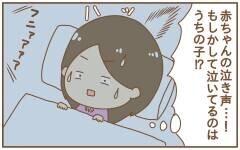 衝撃的だった…24時間赤ちゃんと過ごすようになって初めて「知ったこと」【あり子のワーママ奮闘記 Vol.13】