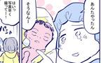 赤ちゃんと感動の初対面…! しかしすぐにNICUのある病院へ運ばれることに【出産の記録〜低酸素性虚血性脳症の娘と私 Vol.32】