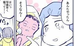 子宮収縮の痛みと失血で意識朦朧…赤ちゃんの容態を何度も聞いてしまう【出産の記録〜低酸素性虚血性脳症の娘と私 Vol.33】
