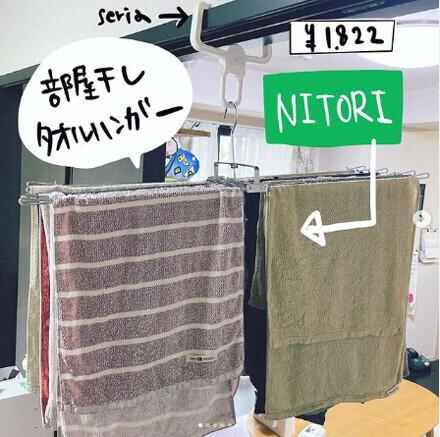 【みんなの部屋干し対策】イヤ~な臭いを解消するコツ&便利な部屋干しアイテム
