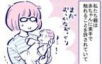 NICUを卒業しGCUへ移動した娘 冷凍した母乳を届ける日々【出産の記録〜低酸素性虚血性脳症の娘と私 Vol.45】