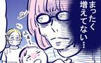 退院に向け親としてのお世話が始まる…初めての授乳に苦戦!【出産の記録〜低酸素性虚血性脳症の娘と私 Vol.46】