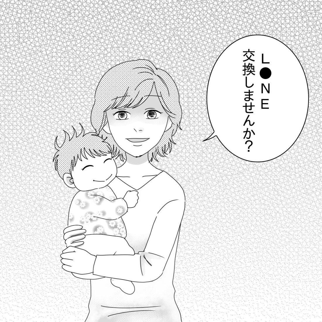 育児の悩みに共感してもらえる喜び…そして念願のあの言葉が…!【ママ友になりませんか? Vol.4】