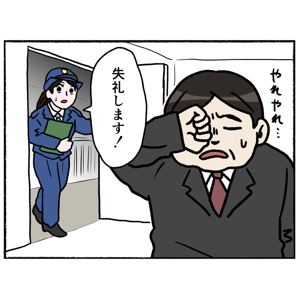 警察官のひと言で顔色が変わった母 強い決意が暴走モードに!【母とうつと私 Vol.19】