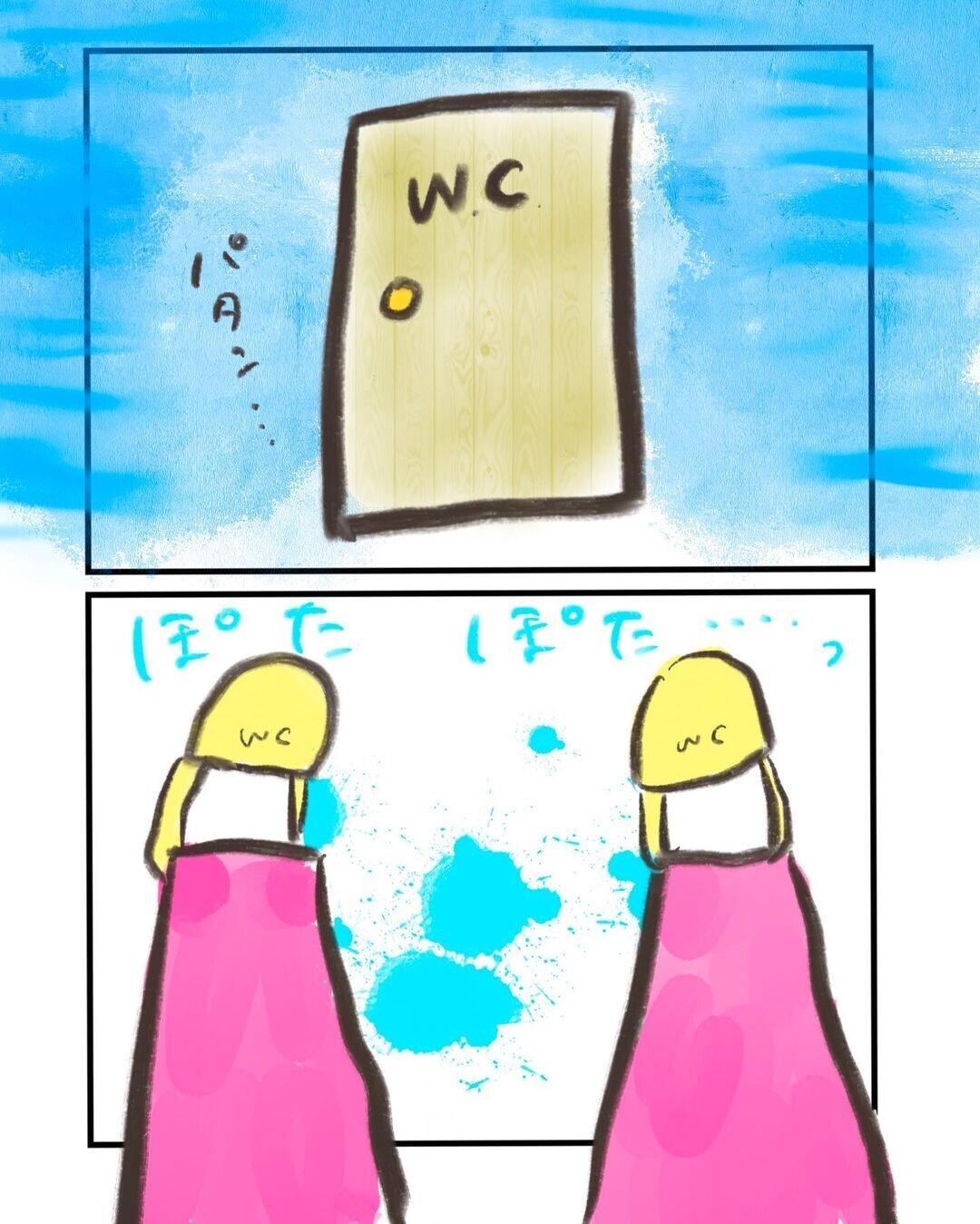 これって破水…!? 夜中に急いで病院へ【妊娠中に前ガン病変が見つかった話  Vol.12】