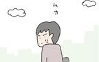 子育てと家事だけしてればいいなんて…できれば代わりたい【離婚してもいいですか? 翔子の場合 Vol.12】