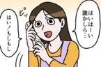 退院を果たした母 日常に戻った母のもとにある人から電話が…!【母とうつと私 Vol.48】