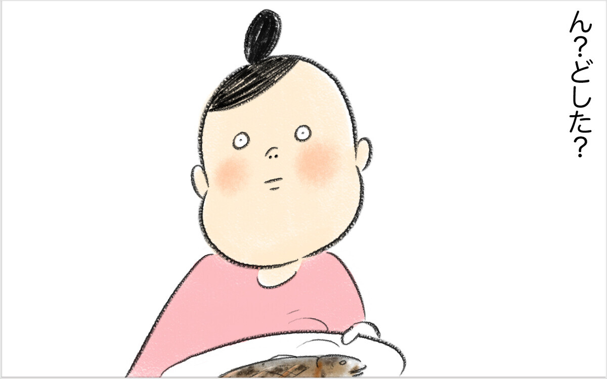 結婚後に夫の謎行動が発覚…? 魚料理に興奮する妻と青ざめる夫【スイス人夫VS日本人妻 〜家族の偏食、どう乗り切る?〜 Vol.2】