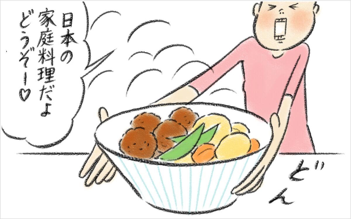 がんばって作った料理を食べてくれない夫 しかしその直後、信じられない光景が…!【スイス人夫VS日本人妻 〜家族の偏食、どう乗り切る?〜 Vol.4】