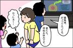 台風に対して冷静に対処…旦那から学んだ、沖縄県民の「台風の常識」【うちの家族、個性の塊です Vol.61】