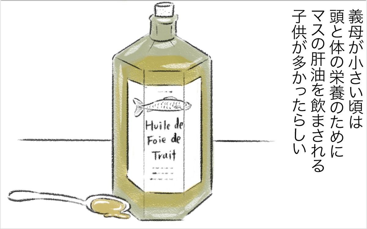 「魚料理は嫌い」と言えない理由を聞き怒りが収まった【スイス人夫VS日本人妻 〜家族の偏食、どう乗り切る?〜 Vol.8】