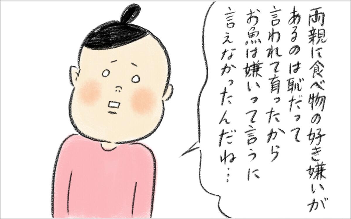 スイス人夫は日本の出汁を受け付けない!? 夫が日本食を受け付けない理由が判明!【スイス人夫VS日本人妻 〜家族の偏食、どう乗り切る?〜 Vol.9】