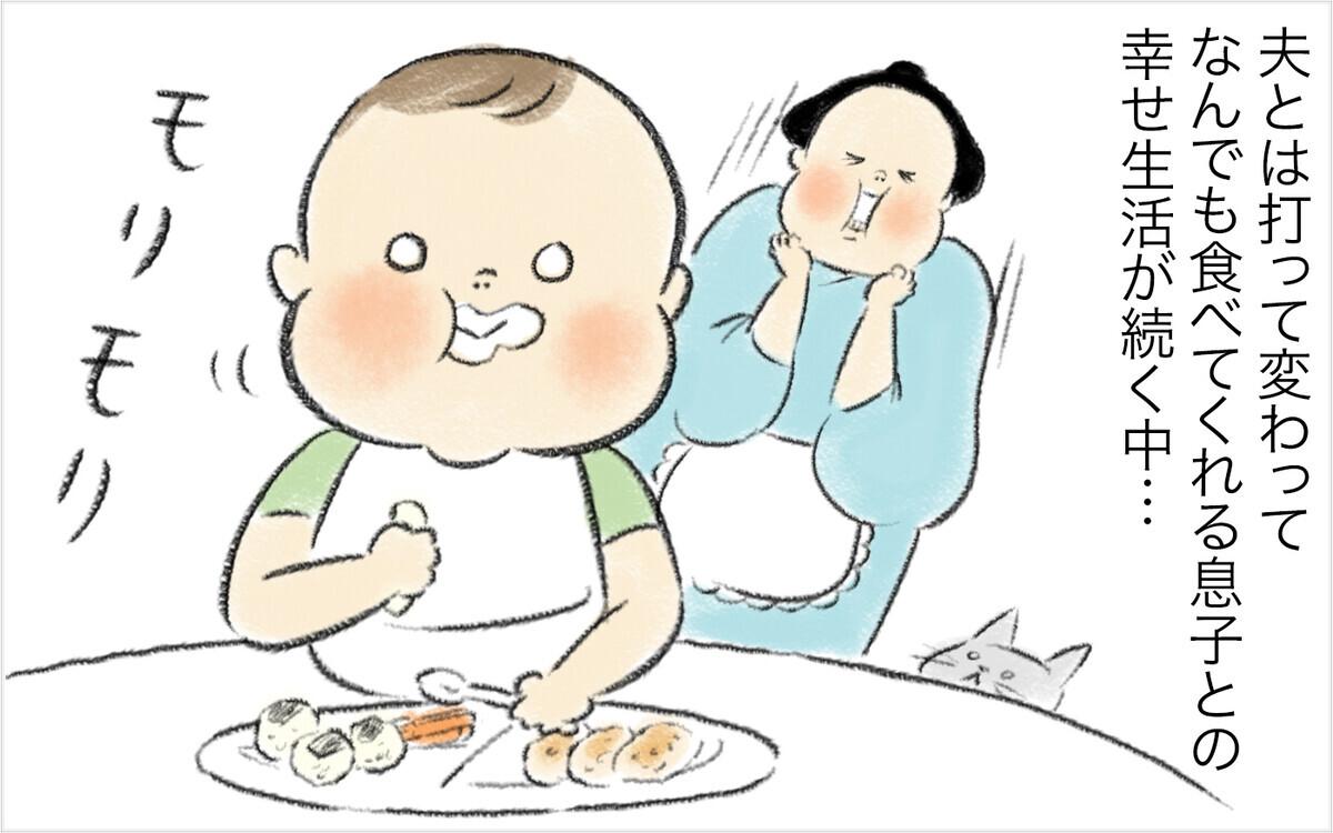 これはデジャブ!? 第2子が離乳食を食べてくれない…【スイス人夫VS日本人妻 〜家族の偏食、どう乗り切る?〜 Vol.13】